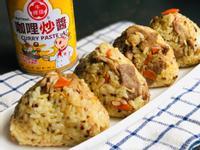 咖哩豬肉手捏飯糰/牛頭牌咖哩炒醬
