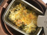 康寶 焗烤海鮮飯(電鍋懶人料理)