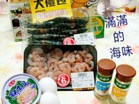 蔬蝦鮪魚玉子燒