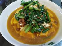 韭菜肉醬淋南瓜