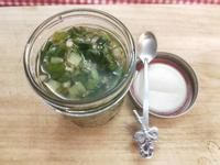 青蔥蒜末椒鹽醬