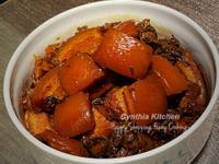 梅菜炆豬肉(沖繩黑糖汁之二)
