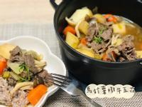肉片版馬鈴薯燉肉