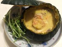 栗子南瓜海鮮濃湯