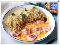 【南僑讚岐】炙燒鮭魚佐芒果醬柚子麵