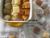 【肉桂打噴嚏】三色水果牛奶軟糖