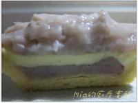 香芋三層蛋塔
