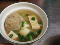 腐竹香菇丸味噌湯