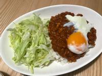 濃郁!番茄絞肉咖喱