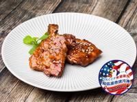 照燒美國雞肉(使用美國雞骨腿)