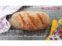 簡單、免揉 - 全麥鄉村麵包〈影片〉
