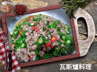 糯米椒炒肉末