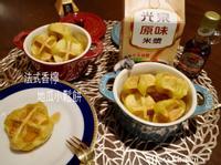 法式香檸地瓜小鬆餅~光泉米漿食譜募集!