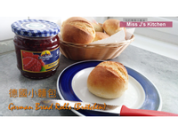 德國小麵包(Brötchen)〈影片〉