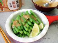 花生風味~醬香涼拌四季豆