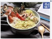 【南僑讚岐】海鮮總匯義大利湯麵