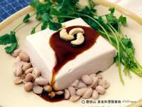 涼拌花生豆腐🌿全素