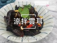 涼拌雲耳【MaiMai廚房】