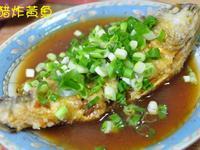 【黃金玄米油HOME炸料理】糖醋炸黃魚