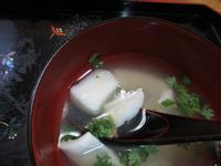 透抽白粿湯