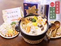 干貝人蔘雞乳鍋 - 秋季食補【桂冠】