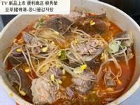 韓國「新便利餐廳」柳秀榮-黃豆芽豬骨湯