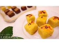 香氣十足又美味的日式地瓜奶油燒🍠