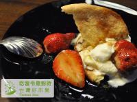 【吉刻美食】蜂蜜紅酒醋草莓冰淇淋