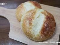 奶油糖粒麵包(茉莉麻私房食譜)