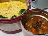 保溫便當奶油蛋包糙米飯&辣味洋蔥豬肉咖哩