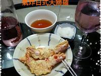 YAMMI愛料理~氣炸日式天婦羅