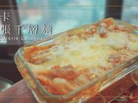 recipe cover