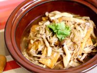 時蔬豆腐煲🌿全素