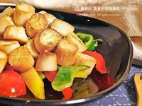 彩椒素干貝🌿全素