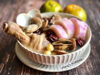 山藥蛤蜊雞湯[年菜]