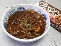 日式洋菇牛肉燴飯