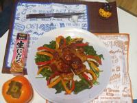 S&B生蒜醬~~日式雞肉餅