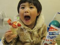 【吳双の愛妻甜點】草莓就愛鷹牌煉奶~草莓鬆糕