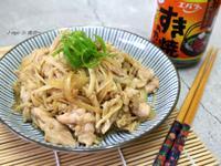 金針菇豬肉壽喜燒(省錢快速)