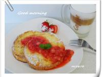 【早安!法國吐司佐草莓果醬】