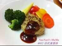 日式(純豬肉)漢堡排
