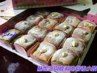 超軟綿密的北海道戚風蛋糕