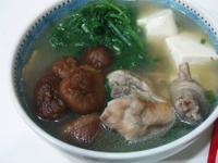 豆腐香菇雞湯 *有飽足感的健康減肥餐*