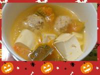 南瓜豆腐雞肉丸湯