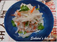 ♥我的手作料理♥甜酸蘿蔔絲
