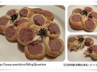 花花熱狗酥皮麵包 (素食)