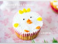 [矽谷美味人妻] 小雞牛奶戚風杯子蛋糕