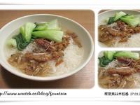 榨菜素絲米粉湯