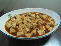素麻婆豆腐