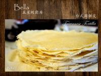 [教學影片]台式潤餅皮